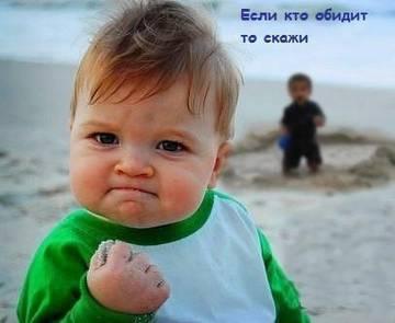 http://sd.uploads.ru/t/ESLxA.jpg