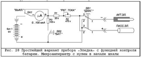 http://sd.uploads.ru/t/ET94v.png