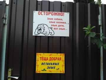 http://sd.uploads.ru/t/EUWZX.jpg