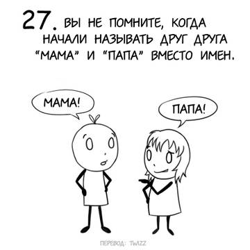 http://sd.uploads.ru/t/EYBgo.jpg