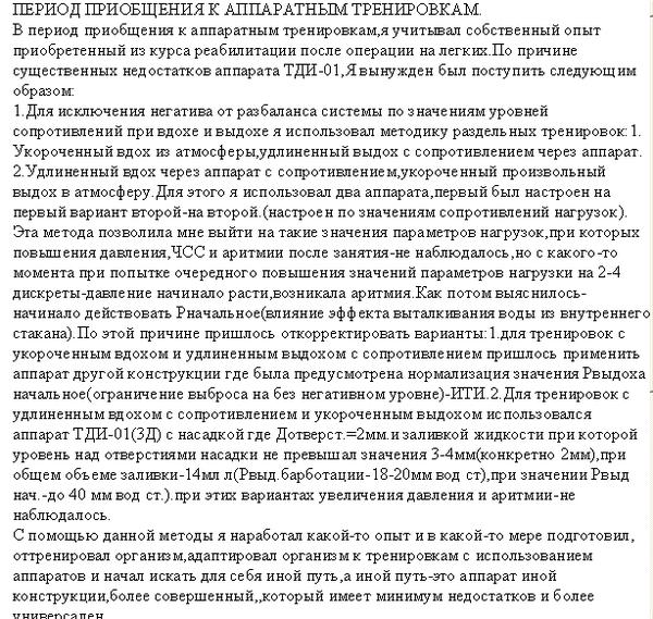 http://sd.uploads.ru/t/EZnkl.png