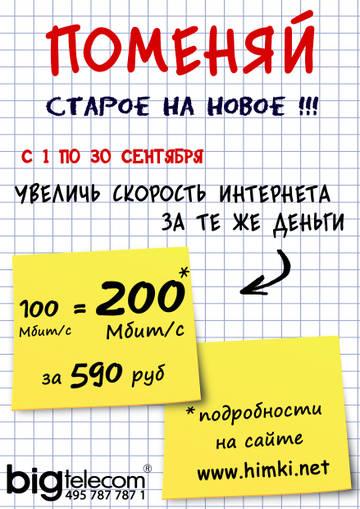 http://sd.uploads.ru/t/EbgUz.jpg