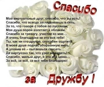 http://sd.uploads.ru/t/EibAt.jpg