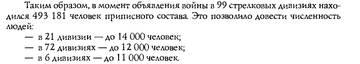 http://sd.uploads.ru/t/EilgV.jpg