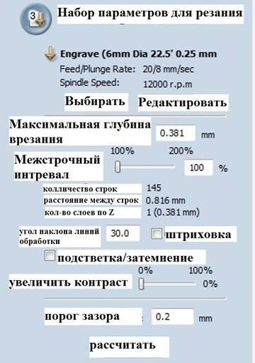 http://sd.uploads.ru/t/Eivlt.jpg