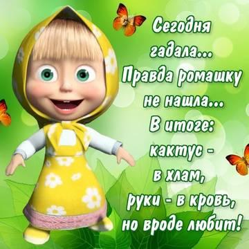 http://sd.uploads.ru/t/Ejh0q.jpg