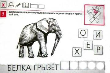 http://sd.uploads.ru/t/EmpUl.jpg