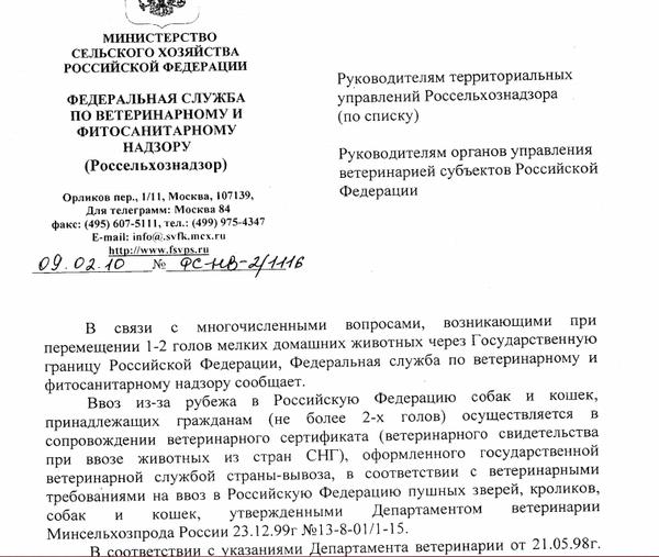 http://sd.uploads.ru/t/EnXYg.png
