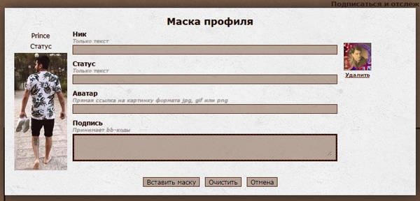 http://sd.uploads.ru/t/EoJIU.jpg