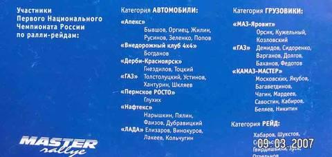 http://sd.uploads.ru/t/EpiZY.jpg