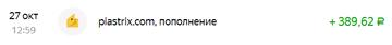 http://sd.uploads.ru/t/EpoyJ.png