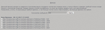 http://sd.uploads.ru/t/Er7ZL.png