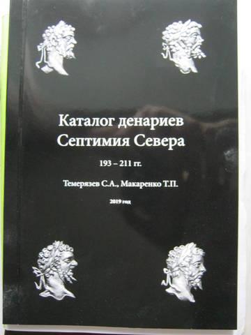 http://sd.uploads.ru/t/ErGAw.jpg