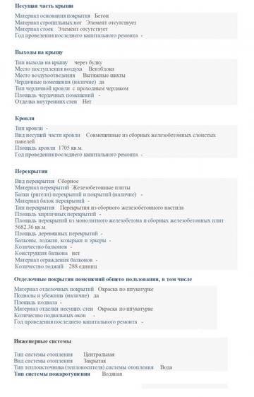 http://sd.uploads.ru/t/Esc4x.jpg