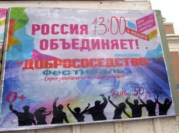 http://sd.uploads.ru/t/EskGH.jpg