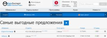 http://sd.uploads.ru/t/Esnhb.jpg