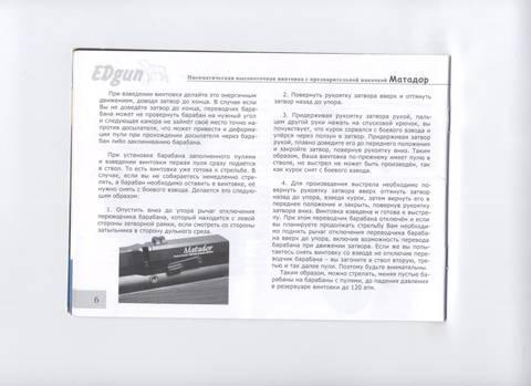 http://sd.uploads.ru/t/Etwk5.jpg