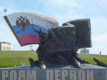 http://sd.uploads.ru/t/F4cpO.jpg