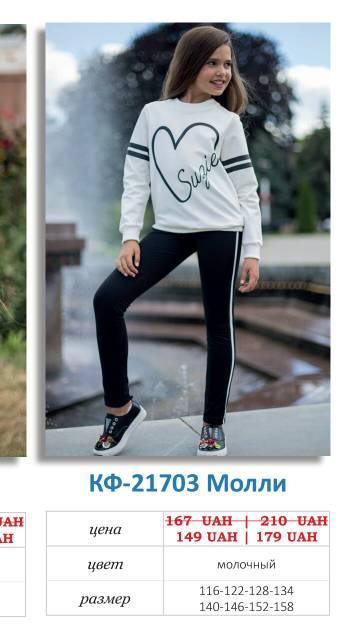 http://sd.uploads.ru/t/F5nWM.jpg