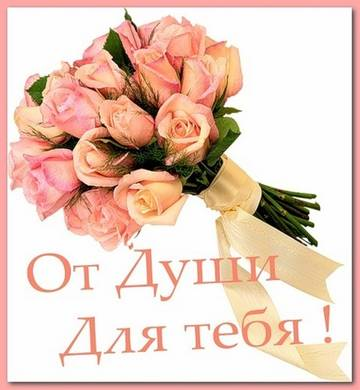 http://sd.uploads.ru/t/F8erP.jpg