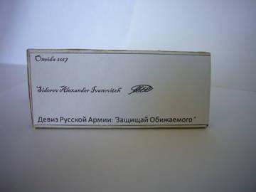 http://sd.uploads.ru/t/FDBzI.jpg