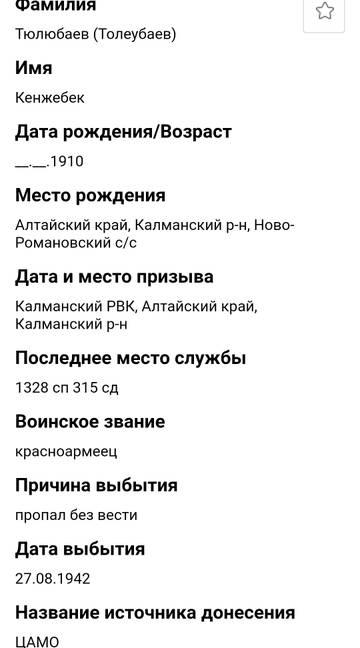 http://sd.uploads.ru/t/FEPg1.jpg