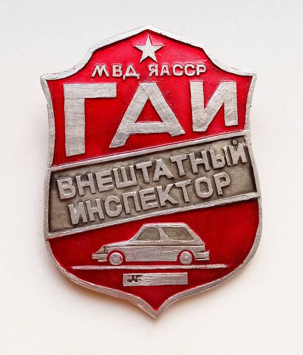 http://sd.uploads.ru/t/FG0dk.jpg