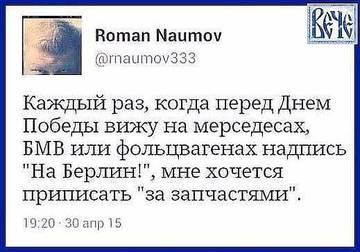 http://sd.uploads.ru/t/FHgtV.jpg