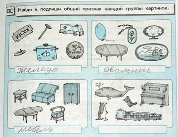 http://sd.uploads.ru/t/FITwJ.jpg