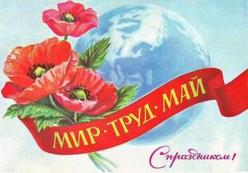 http://sd.uploads.ru/t/FIaOR.jpg