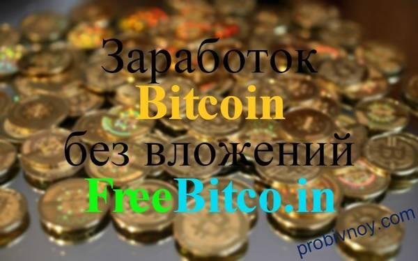 http://sd.uploads.ru/t/FNmqD.jpg