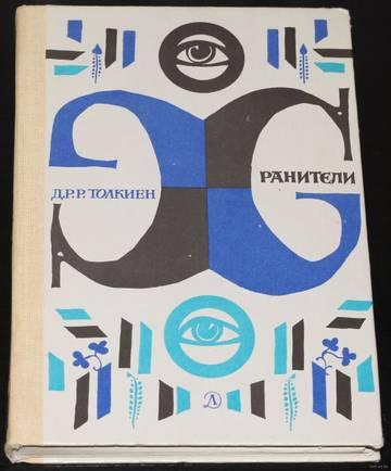 http://sd.uploads.ru/t/FNsu6.jpg