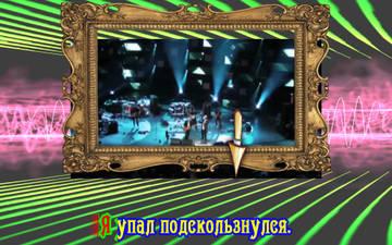 ВОПРОСЫ ПО KARAFUN-2
