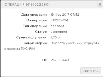 http://sd.uploads.ru/t/FS8ed.png