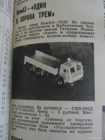 http://sd.uploads.ru/t/FT5dw.jpg