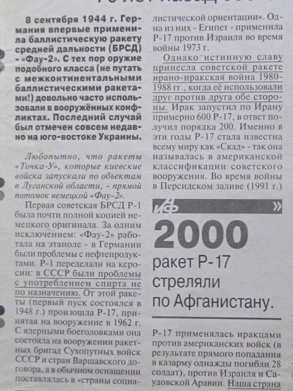 http://sd.uploads.ru/t/FTAps.jpg