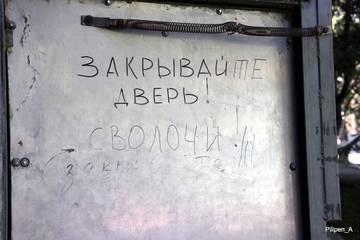 http://sd.uploads.ru/t/FXGT0.jpg