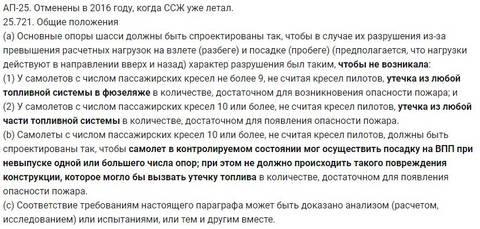 http://sd.uploads.ru/t/FekXv.jpg