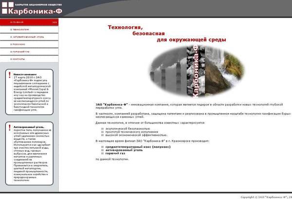 http://sd.uploads.ru/t/FlRhG.jpg