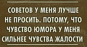 http://sd.uploads.ru/t/FofZn.jpg