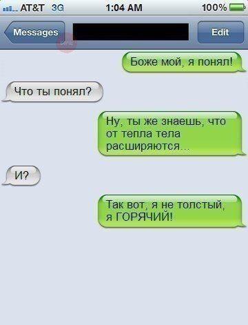 http://sd.uploads.ru/t/FpqN7.jpg