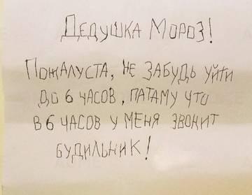 http://sd.uploads.ru/t/Frtvh.jpg