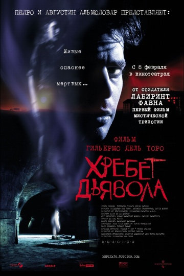 http://sd.uploads.ru/t/FtuPC.jpg