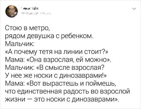 http://sd.uploads.ru/t/Fvc5Z.jpg