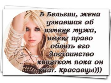 http://sd.uploads.ru/t/Fvqge.jpg
