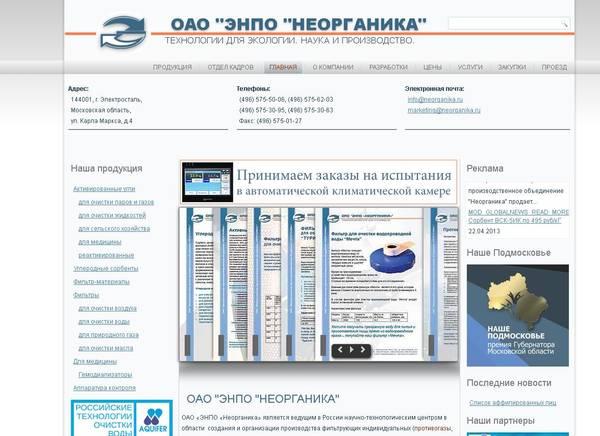 http://sd.uploads.ru/t/FwI7X.jpg