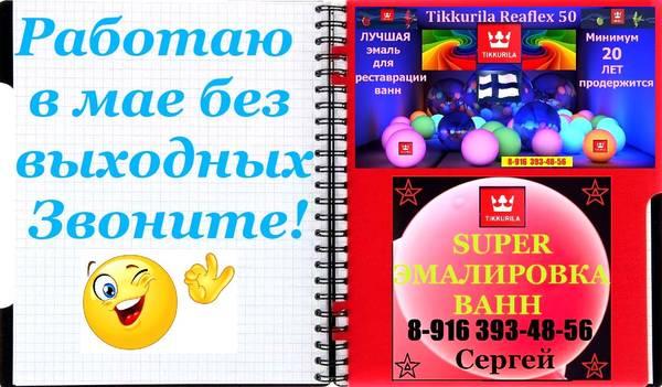 http://sd.uploads.ru/t/Fz3mB.jpg