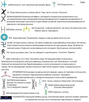 http://sd.uploads.ru/t/FzmKE.jpg