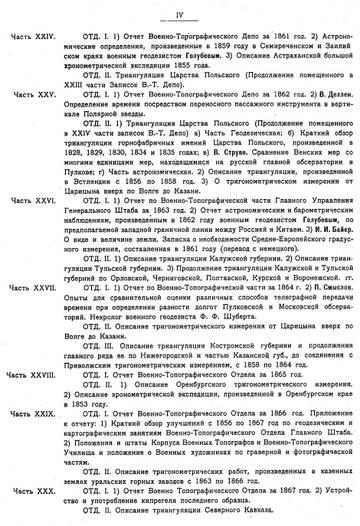 http://sd.uploads.ru/t/G29PN.jpg