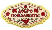 http://sd.uploads.ru/t/G8RKo.jpg